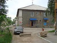 Новосибирск, улица Гаранина, дом 11. многоквартирный дом