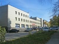 Новосибирск, улица Гаранина, дом 15. офисное здание