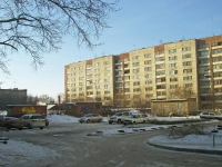 Novosibirsk, st Garanin, house 21. Apartment house