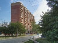 Новосибирск, улица Добролюбова, дом 162/1. многоквартирный дом