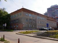 Новосибирск, улица Якушева, дом 31. колледж Новосибирский автотранспортный колледж