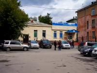Новосибирск, улица Якушева, дом 41 к.1. многофункциональное здание