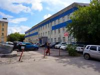 Новосибирск, улица Якушева, дом 37. офисное здание