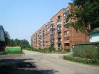 Новосибирск, улица Вересаева, дом 1/1. многоквартирный дом