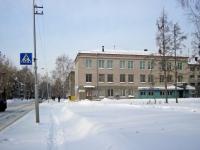 Новосибирск, улица Ветлужская, дом 6. почтамт