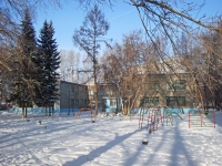 Новосибирск, улица Ветлужская, дом 22Б. школа №112