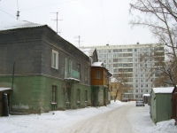 Novosibirsk, st Glinka, house 4А. Apartment house