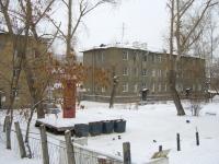 Новосибирск, улица Даурская, дом 4Б. многоквартирный дом