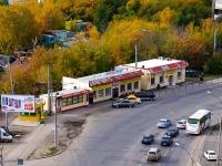 Novosibirsk, st Vladimirovskaya, house 1/1 К1. multi-purpose building