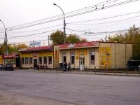 Novosibirsk, st Vladimirovskaya, house 1/1 К3. cafe / pub