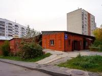 Novosibirsk, st Vladimirovskaya, house 1/2 К1.