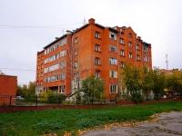 Novosibirsk, st Vladimirovskaya, house 1/2. Apartment house