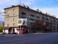 Novosibirsk, st Vladimirovskaya, house 1. Apartment house