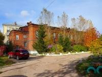 Novosibirsk, st Vladimirovskaya, house 2 к.5. hospital