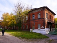 Novosibirsk, st Vladimirovskaya, house 2 к.7. hospital