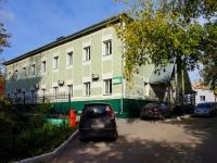 Novosibirsk, st Vladimirovskaya, house 2А к.1. office building