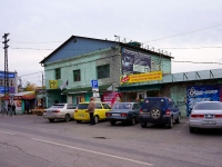 Novosibirsk, st Vladimirovskaya, house 2Ж к.1. store