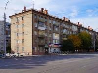 Novosibirsk, st Vladimirovskaya, house 3. Apartment house