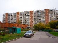 Novosibirsk, st Vladimirovskaya, house 3А. Apartment house
