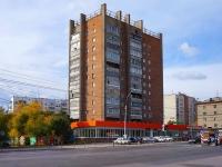 Novosibirsk, st Vladimirovskaya, house 1/1. Apartment house