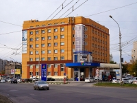 Novosibirsk, st Vladimirovskaya, house 2/1. office building