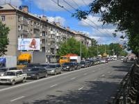 Новосибирск, улица Владимировская, дом 5. многоквартирный дом