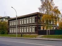 Новосибирск, улица Владимировская, дом 10. офисное здание