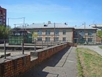 Новосибирск, улица Владимировский Спуск, дом 3А. детский сад №215, Кораблик детства