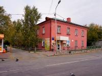 Новосибирск, улица Владимировский Спуск, дом 2. многоквартирный дом
