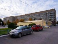 Новосибирск, улица Владимировский Спуск, дом 2А к.2. больница Дорожная клиническая больница