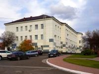 Новосибирск, улица Владимировский Спуск, дом 2А к.4. больница Дорожная клиническая больница