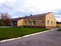 Новосибирск, улица Владимировский Спуск, дом 2А к.7. больница Дорожная клиническая больница