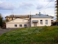 Новосибирск, улица Владимировский Спуск, дом 2А к.10. офисное здание