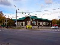 Новосибирск, улица Владимировский Спуск, дом 6. офисное здание
