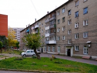 Новосибирск, улица Владимировский Спуск, дом 11. многоквартирный дом