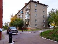 Новосибирск, улица Владимировский Спуск, дом 9. многоквартирный дом