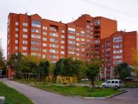 Новосибирск, улица Владимировский Спуск, дом 9/1. многоквартирный дом