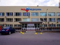 Новосибирск, улица Владимировский Спуск, дом 2А. больница