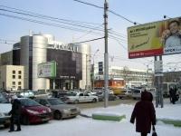 """Новосибирск, улица Вокзальная магистраль, дом 5/1. торговый центр """"Виндзор"""""""