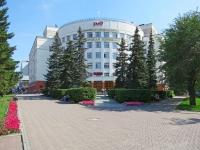 Новосибирск, улица Вокзальная магистраль, дом 14. органы управления Управление Западно-Сибирской железной дороги
