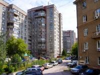 Новосибирск, улица Вокзальная магистраль, дом 4/2. многоквартирный дом