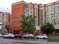 Новосибирск, улица Вокзальная магистраль, дом 4. многоквартирный дом