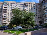 Новосибирск, улица Вокзальная магистраль, дом 6/1. многоквартирный дом