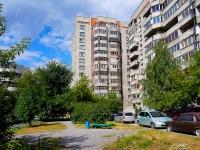 Новосибирск, улица Вокзальная магистраль, дом 6/2. многоквартирный дом