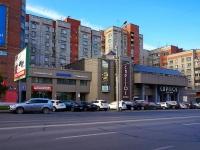 """Новосибирск, улица Вокзальная магистраль, дом 6А. торговый центр """"Галерея Максима"""""""