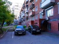 Новосибирск, улица Вокзальная магистраль, дом 7. многоквартирный дом