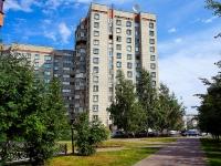 Новосибирск, улица Вокзальная магистраль, дом 8/2. многоквартирный дом