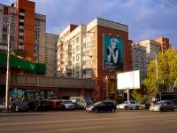 Новосибирск, улица Вокзальная магистраль, дом 8. многоквартирный дом