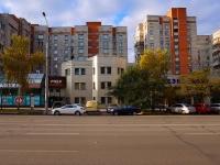 Новосибирск, улица Вокзальная магистраль, дом 8А. офисное здание