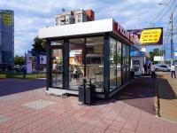 """Новосибирск, улица Вокзальная магистраль, дом 10/3. кафе / бар """"Русские блины"""""""
